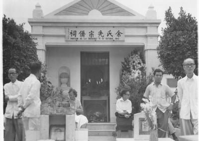Yu Family Memorial Hall